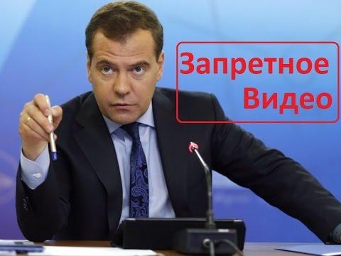 Путин и Медведов -Ты друг, я друг, мы - криминальный круг