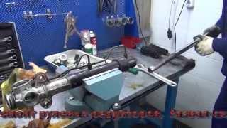 видео ремонт рулевых реек воронеж
