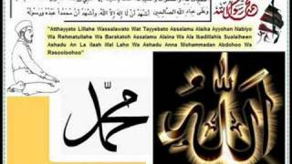 Atthayyato Lillahe Wassalawato - Namaaz - Salah