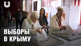 Как в Крыму выбирали президента России