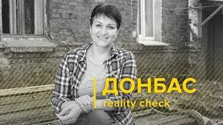 Бизнес соғыстың: гранттар, арман мен шындық / Донбасс reality check