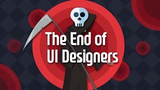 UI 디자인 실무 이야기
