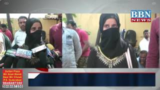 Rajasthani couple Married In Hyderabad | Girl Family Members Kidnap Complaint To Rajasthan Police