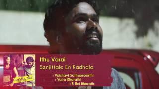 Senjittale En Kadhala - Ithu Varai | F. Raj Bharath | Ezhil Durai