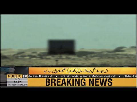 Pakistan Air Force successfully test fires extended range missile from JF-17 Thunder