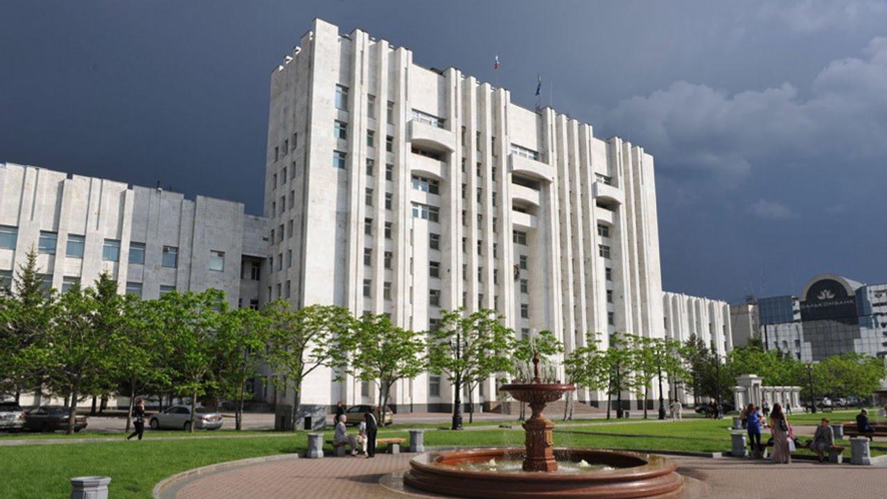 Картинки по запросу заседание правительства хабаровского края