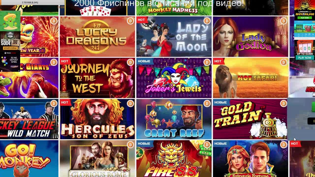 Слоты казино стрим где скачать бесплатно игровые автоматы на компьютер