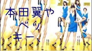 「ショムニ2013」初回視聴率は18・3% ○フジ「ショムニ2013」初...