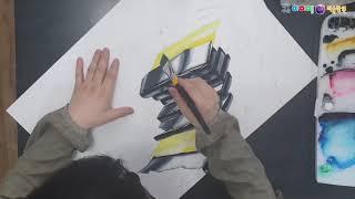[수성아이엠] 입시미술 기초디자인 껌종이 비닐지퍼백 묘…