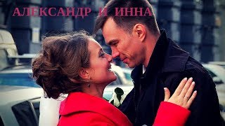Свадьба Александр и Инна, Омск, видеосъёмка , видеограф в Омске