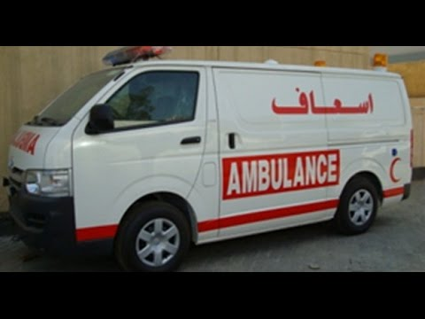 صوت اسعاف Sound Of Ambulance Youtube