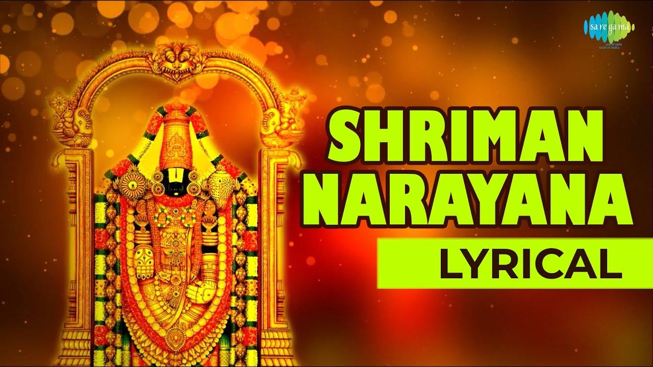 Shriman Narayana with Lyrics by MS Subbalakshmi   Annamacharya Keerthis