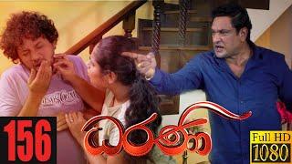Dharani   Episode 156 21st April 2021 Thumbnail