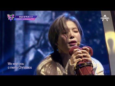 [아카펠라] (ENG SUB) 엑시트(EXIT) X 칸(KHAN) 호러 크리스마스 - 채널A 보컬플레이 EP07