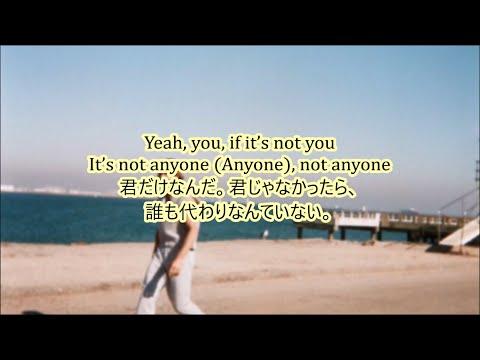 洋楽 和訳 Justin Bieber - Anyone