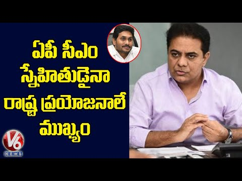 Ask KTR : Minister KTR Chit Chat With Netizens | V6 News