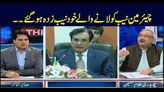 The Reporters | Sabir Shakir | ARYNews | 18 September 2019