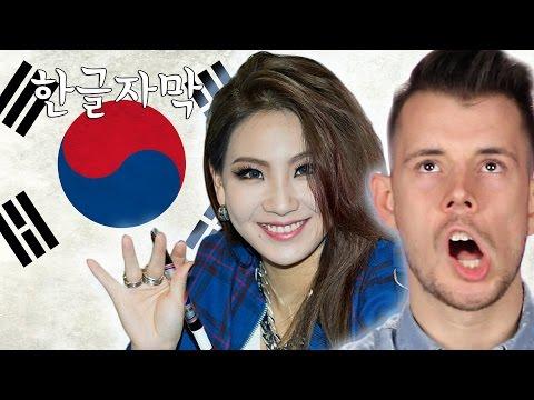[버즈피드] 한국 가수이름 발음하는 미국인