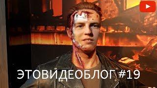 Щербаков Алексей ЭТОВИДЕОБЛОГ #19 - Европа, Владивосток, китайский рынок, РЕКЛАМА!