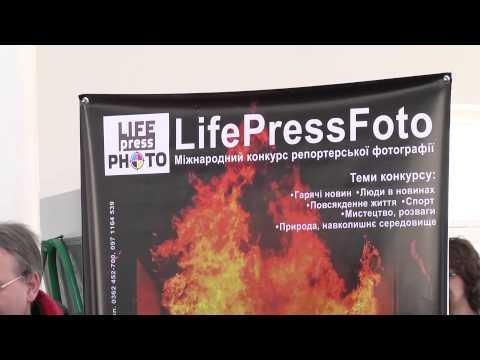 Life PressFoto