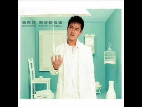 藍奕邦- Born Unhappy - YouTube