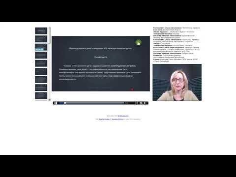 Психолого-педагогическая характеристика (задержка психического развития) — 31.01.18