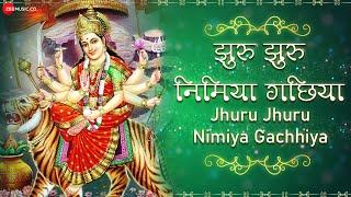झुरु झुरु निमिया गछिया - Lyrical | Jhuru Jhuru Nimiya Gachhiya | जय माँ अम्बे | भोजपुरी देवी गीत