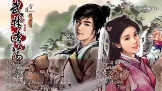 Những Bản Hòa Tấu Tiêu Hay Nhất | Tiếng Tiêu Trung Hoa