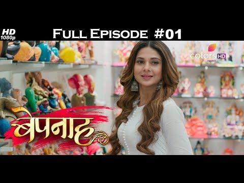Bepannah - Full Episode 1 - With English Subtitles