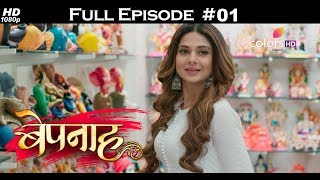 Bepannah - Full Episode 1 - With English Subtitles