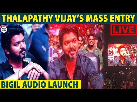 Download Lagu  Thalapathy Vijay Verithanam Entry in Bigil Audio Launch | Atlee | Nayanthara | A R Rahman Mp3 Free