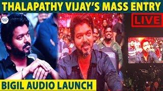 Thalapathy Vijay Verithanam Entry in Bigil Audio Launch | Atlee | Nayanthara | A R Rahman
