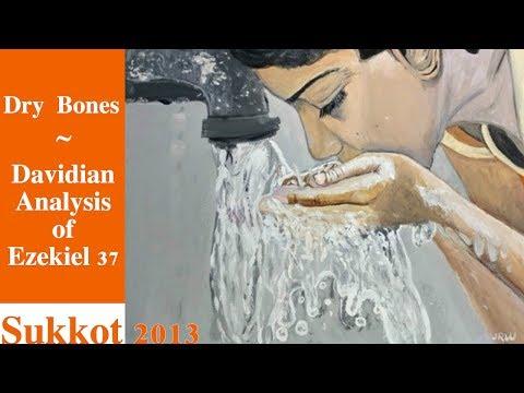 FOT'13 S2 Dry Bones - Davidian Analysis of Ezekiel 37 - Oct. 19, 2013 - Trent Wilde