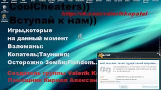 Программа для скачивания Музыки или Видео Вконтакте)(http://vk.com/id207720704 Прога http://vksavera.ru/, 2013-05-04T11:30:26.000Z)