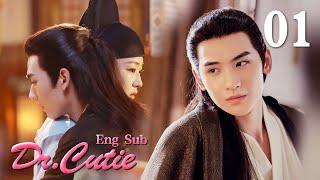 ENG SUBDr. Cutie 01 (Sun Qian, Huang Junjie)