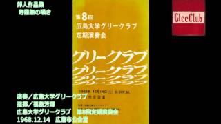 デューク・エイセス - 寿限無の嘆き