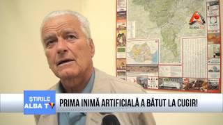 PRIMA INIMA ARTIFICIALA A BATUT LA CUGIR