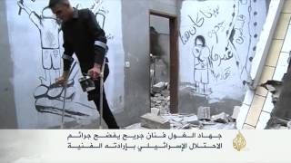 هذه قصتي- جهاد الغول برسوماته يفضح جرائم الاحتلال