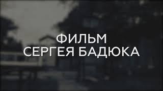 23 февраля в День Защитника Отечества: «И грянул ГРОМ» – фильм о Герое России