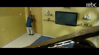سعد يحبس والده المريض من أجل التسوق مع فضة !