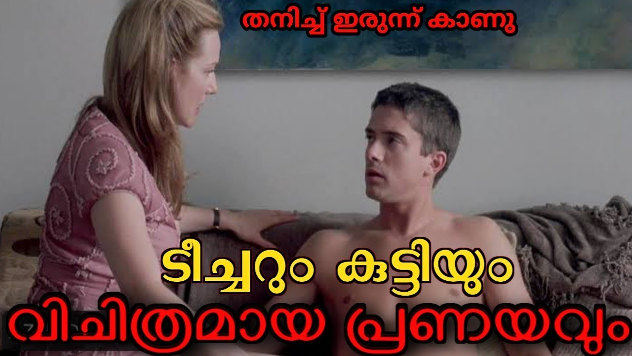 Download P.S 2004 Hollywood Movie Full Story Explained In Malayalam | Malayalam Explanation