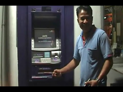 สุดเหวอ! หนุ่มกดเงินหมื่นตู้ ATM ได้ไม้ตะเกียบแทน