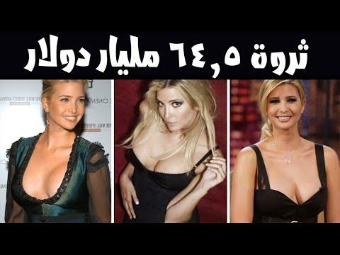 أغنى 5 نساء فى العالم