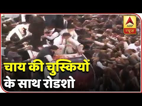 Lucknow: Rahul, Priyanka Continue Roadshow Along With Sipping Tea | ABP News