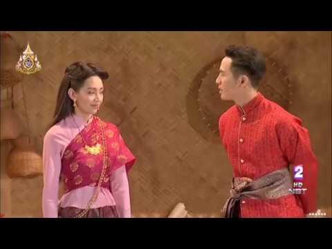 เทปบันทึกภาพการแสดงละครเวทีในสวนฝัน ผสานใจภักดิ์จงรักนฤบดี ช่วงบุพเพสันนิวาส