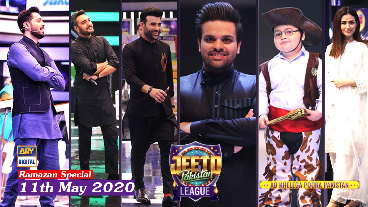 Jeeto Pakistan League | Ramazan Special | 11th May 2020 | ARY Digital