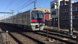 新車試運転【京成電鉄3000形】3034編成勝田台1号踏切