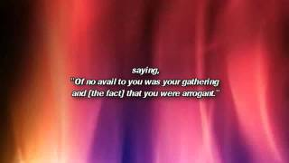 Al-Quran Surah Araf (44-53) by sheikh Muhammad luhaidan (breath+taking)2011