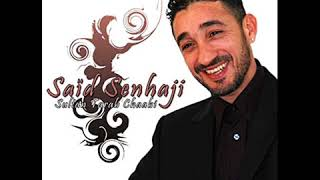said senhaji  - اغنية جمعي شطايطك متباتيش هنا