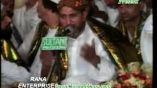 URDU NAAT( Tere Muqam )M ALI SAJJAN.BY Visaal